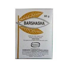 Barshasha