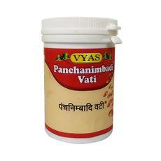 Panch Nimbadi Vati